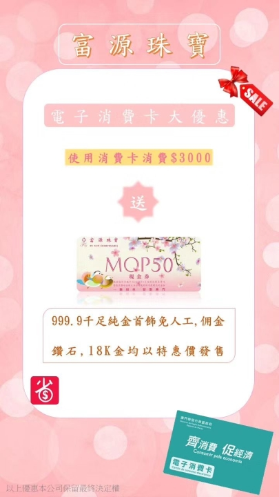 WeChat 圖片_20200514144851